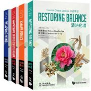 Essential Chinese Medicine 4-Volume Set